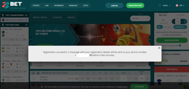 22bet registration succesfully finished - 22Bet Bookmakers Review