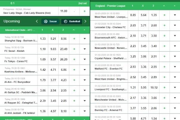 LionsBet pre-match offer including odds