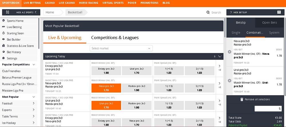 Screenshot of a bookmaker's bet builder option